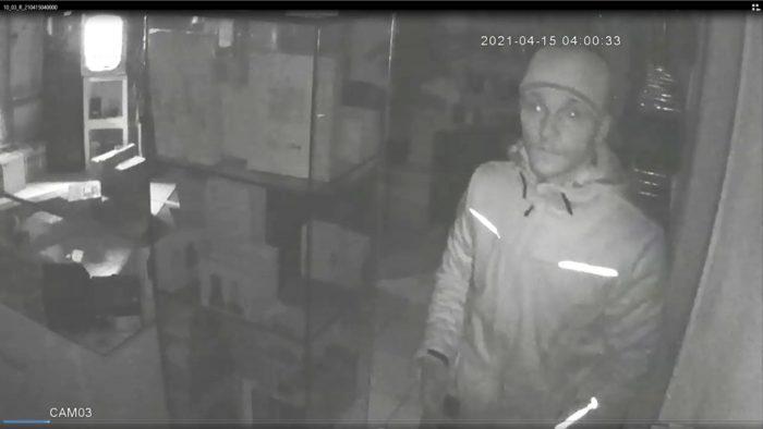 Einbruchsdiebstahl in Eisenstadt